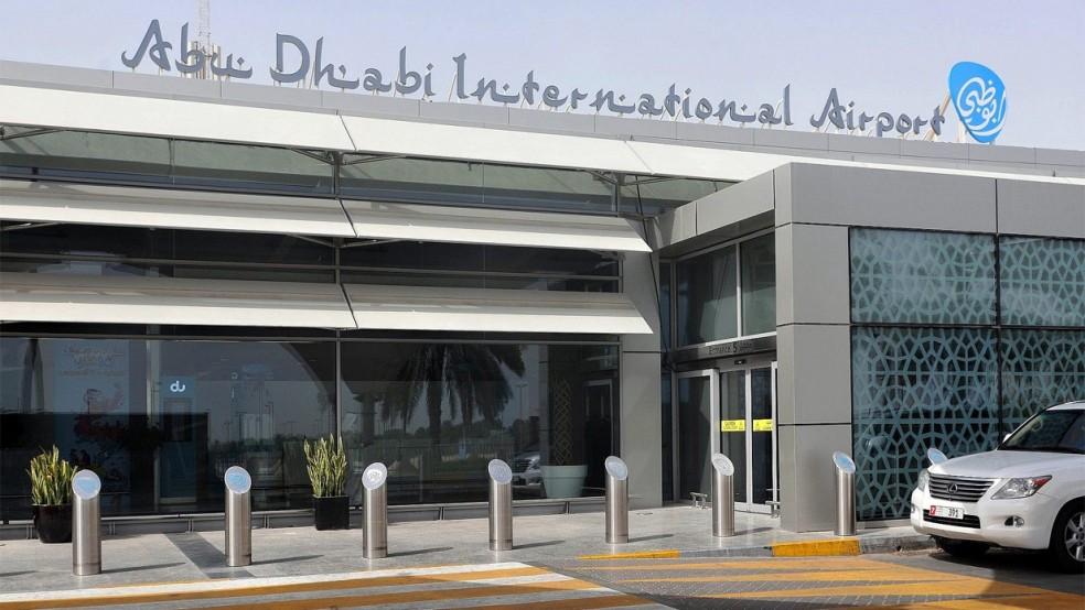 Abu dhabi international airport 4 star rating skytrax for International decor company abu dhabi